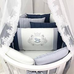 Дитячий комплект Royal синій 6 предметів