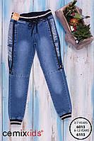 Джинсы для мальчика на 8-12 лет синего, серого цвета на резинке оптом