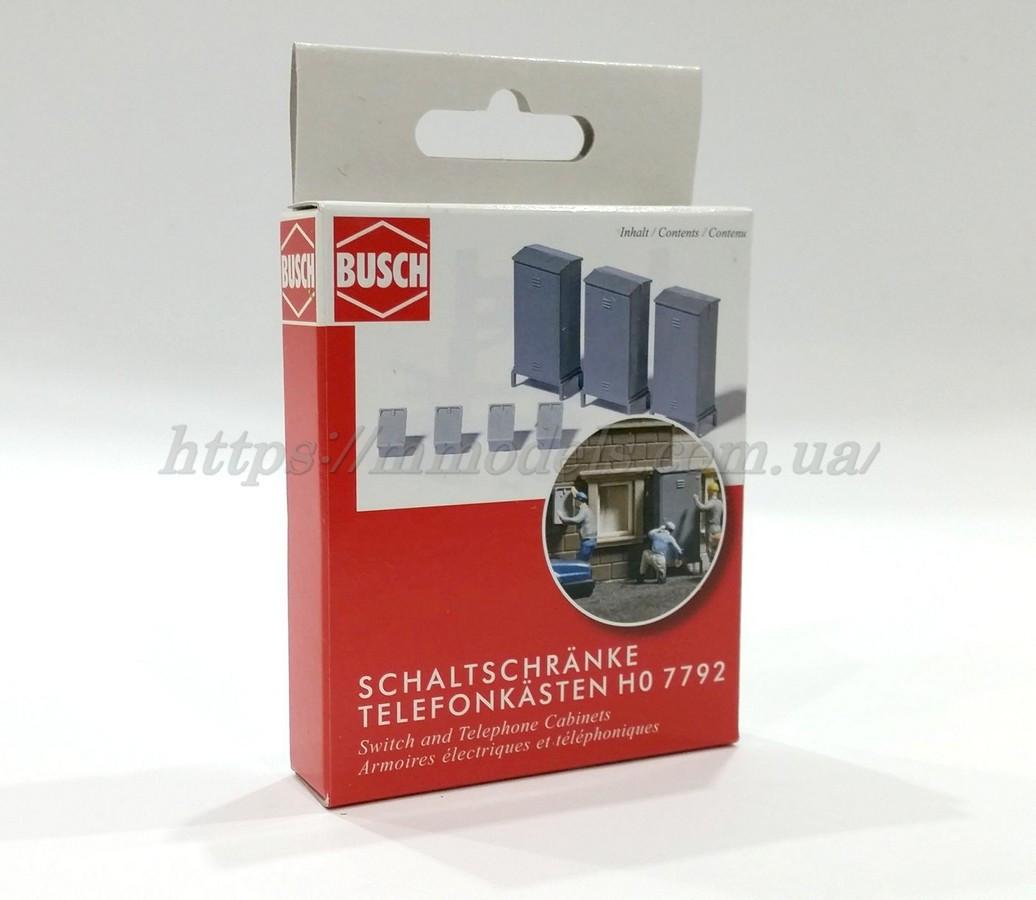 Busch 7792 Коммутационные и телефонные шкаф, масштаба H0, 1:87