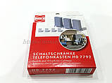 Busch 7792 Комутаційні телефонні шафа, масштабу H0, 1:87, фото 3