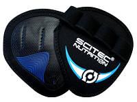 Перчатки для захвата Scitec Nutrition - Grip Pad