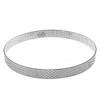 Кольцо кондитерское перфорированное диаметром 20 см