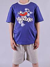 Піжама для хлопчика Natural Club 1060 110 см Синій