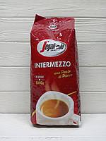 Кофе в зернах Segafredo Zanetti Intermezzo 1кг. (Италия)