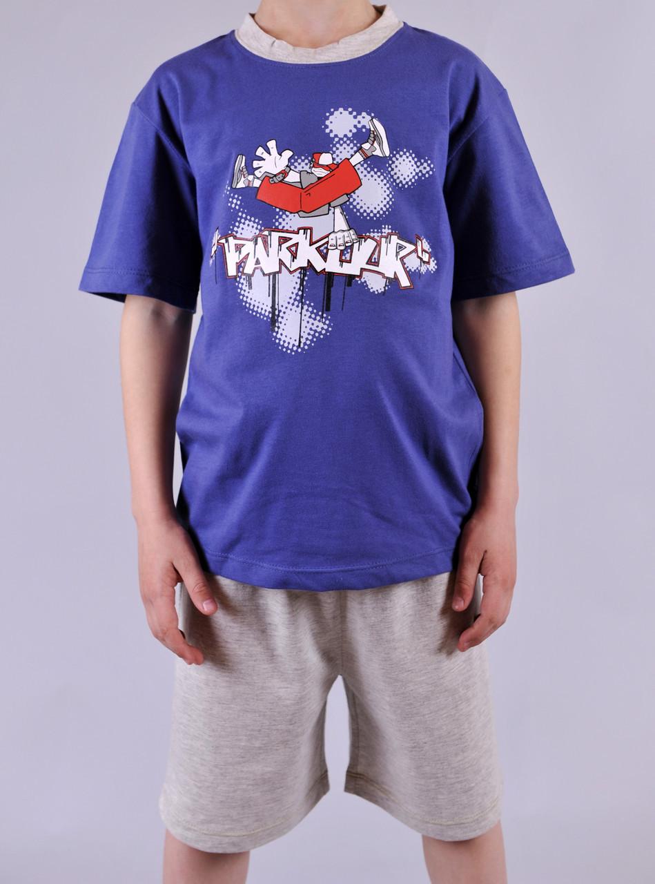 Пижама для мальчика Natural Club 1060 128 см синий