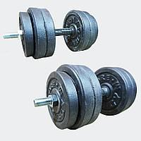 Гантелі набірні гранілітові 2х14 кг з гумовою ручкою (загальна вага 28 кг) розбірні для дому, фото 1