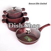Набор кастрюль и сковорода элит серии из литого алюминия с мраморным антипригарным покрытием Benson