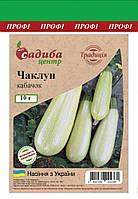 Семена кабачка Чаклун, 10 г СЦ Традиция