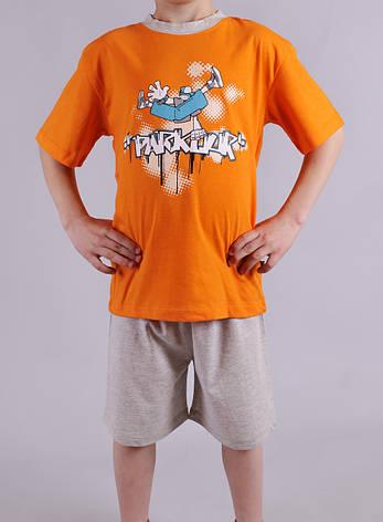 Пижама для мальчика Natural Club 1060 116 см Оранжевый, фото 2