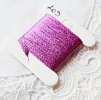 Муліне імітація шовку, 4м, 6 складань, бузково-рожевий світлий
