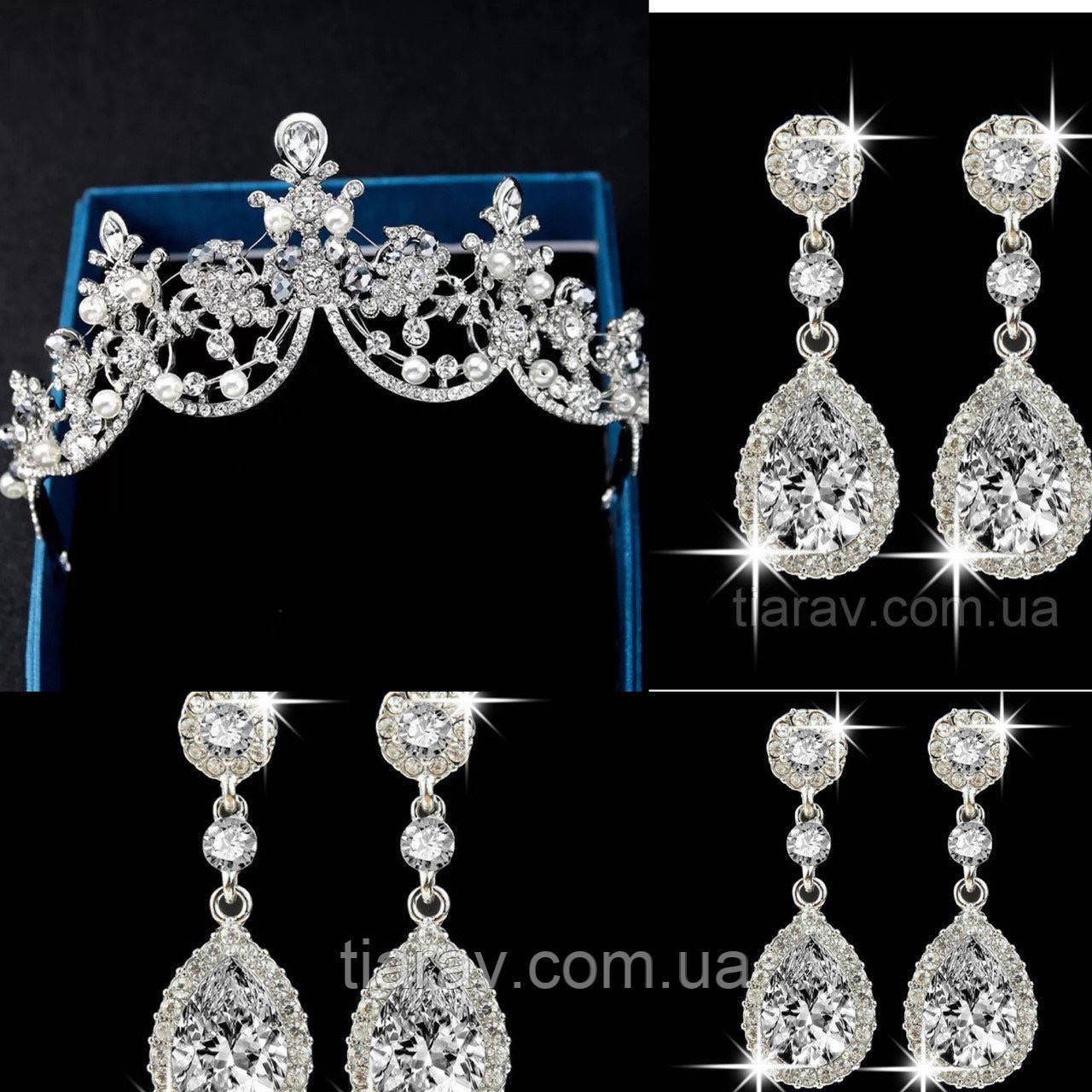 Свадебная диадема и серьги, набор бижутерии тиара