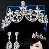 Свадебная диадема и серьги, набор бижутерии тиара, фото 3