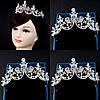 Свадебная диадема и серьги, набор бижутерии тиара, фото 4