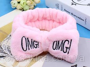 Пов'язки для вмивання OMG! 6 шт/уп. махра всі рожеві
