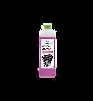 Очищувач двигуна «Motor Cleaner»