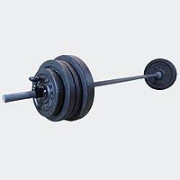 Штанга 29 кг разборная фиксированная прямая 1.5 м (розбірна фіксована пряма)