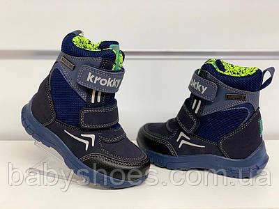 Зимние термо-ботинки, сноубутсы для мальчика Krokky мембрана. р.24-28, мод.80604