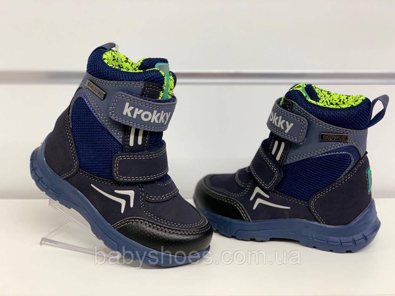 Зимние термо-ботинки, сноубутсы для мальчика Krokky мембрана