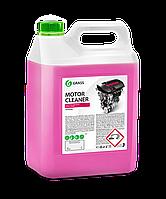 Очищувач двигуна «Motor Cleaner» 5,8 кг. (упак.4 шт.)