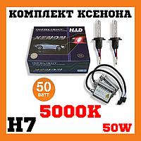 Комплект ксенонового света Infolight H7 5000K 50W