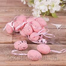 """Набор яиц """"перепелиные средние"""" розовые"""