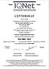 "Футбольная сетка ""Юниорская"", шнур - 4.5 мм. White-Green (Испания), фото 4"