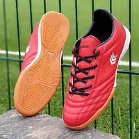 Футзалки, бампы, сороконожки кроссовки для футбола мужские подростковые красные (код 9851)