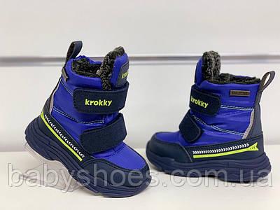 Зимние термо-ботинки, сноубутсы для мальчика Krokky мембрана р.22-26, мод.80800