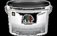 Декоративная штукатурка Caparol Capatect Standart Si-Si Fassadenputz R 20 В1 (белый) 25кг