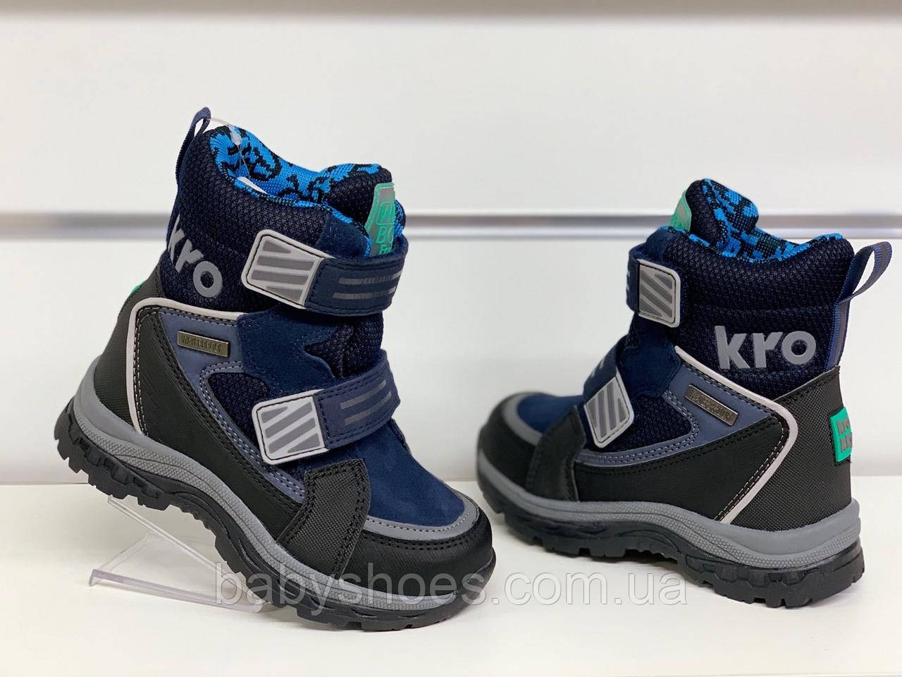 Зимние термо-ботинки, сноубутсы для мальчика Krokky мембрана р.28-33