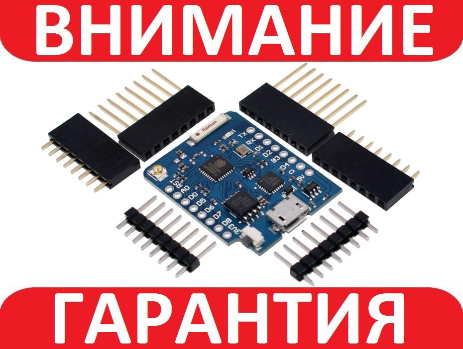 Плата WeMos D1 mini pro WiFi на базе ESP8266 Arduino