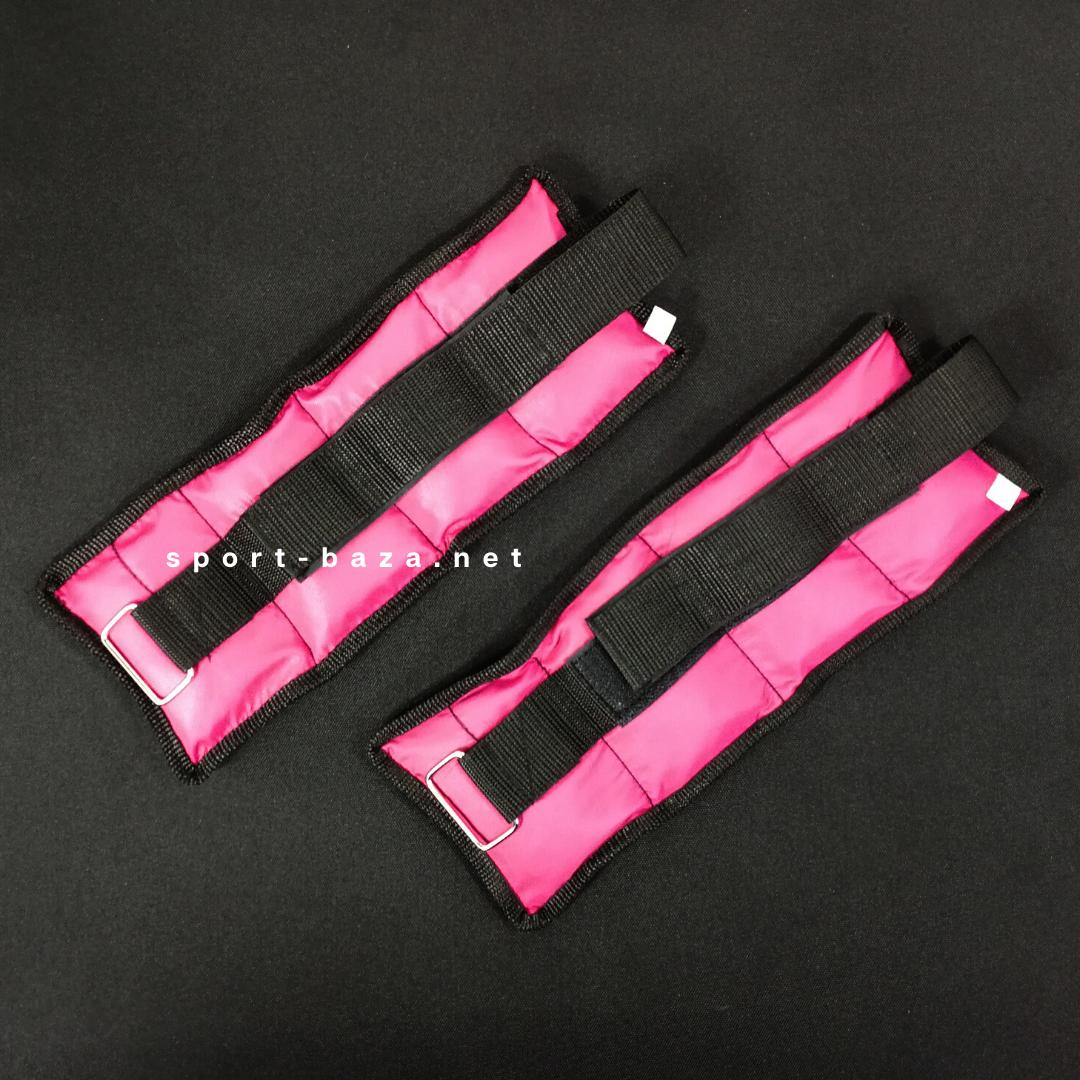 """Утяжелители для рук и ног """"HF ЭЛИТ"""" розовый 1.0 кг (2 шт по 0.5 кг)"""