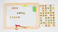 Деревянная игрушка Набор первоклассника MD 1106