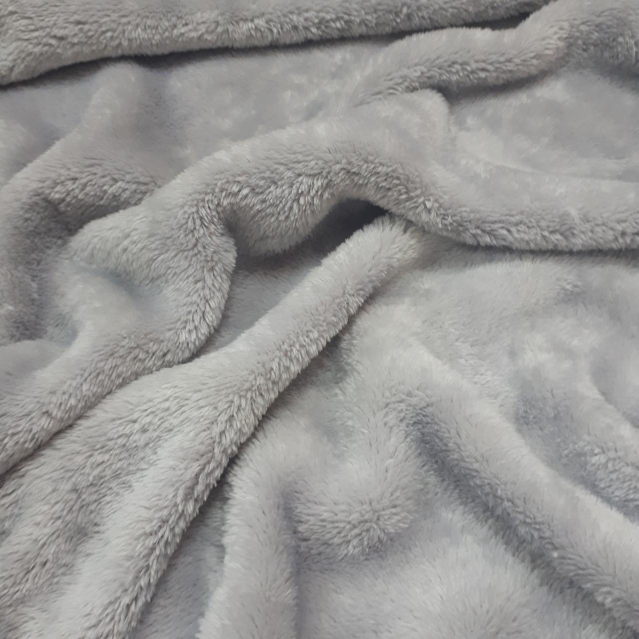 Плюшевая ткань двусторонняя серая ОТРЕЗ (0,75*1.8 м)
