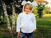 Куртка Детская белая с ушками