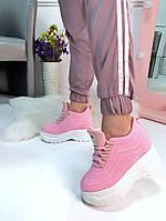 Сникерсы женские демисезонные  розовые текстильные