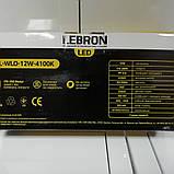 Светодиодный светильник настенно-потолочный 12W, фото 3