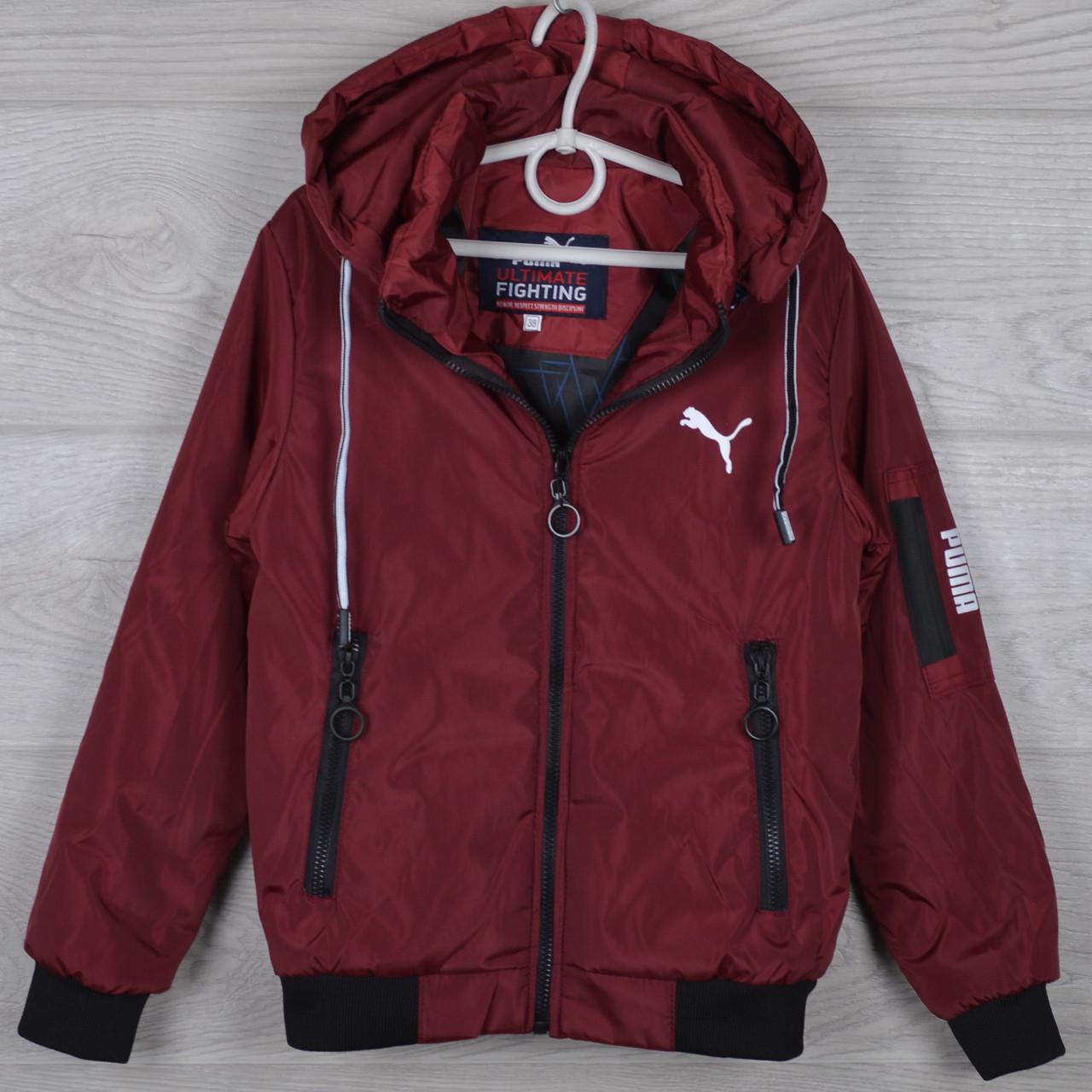 """Куртка подростковая демисезонная """"Puma реплика"""" 8-9-10-11-12 лет (128-152 см). Бордо. Оптом."""