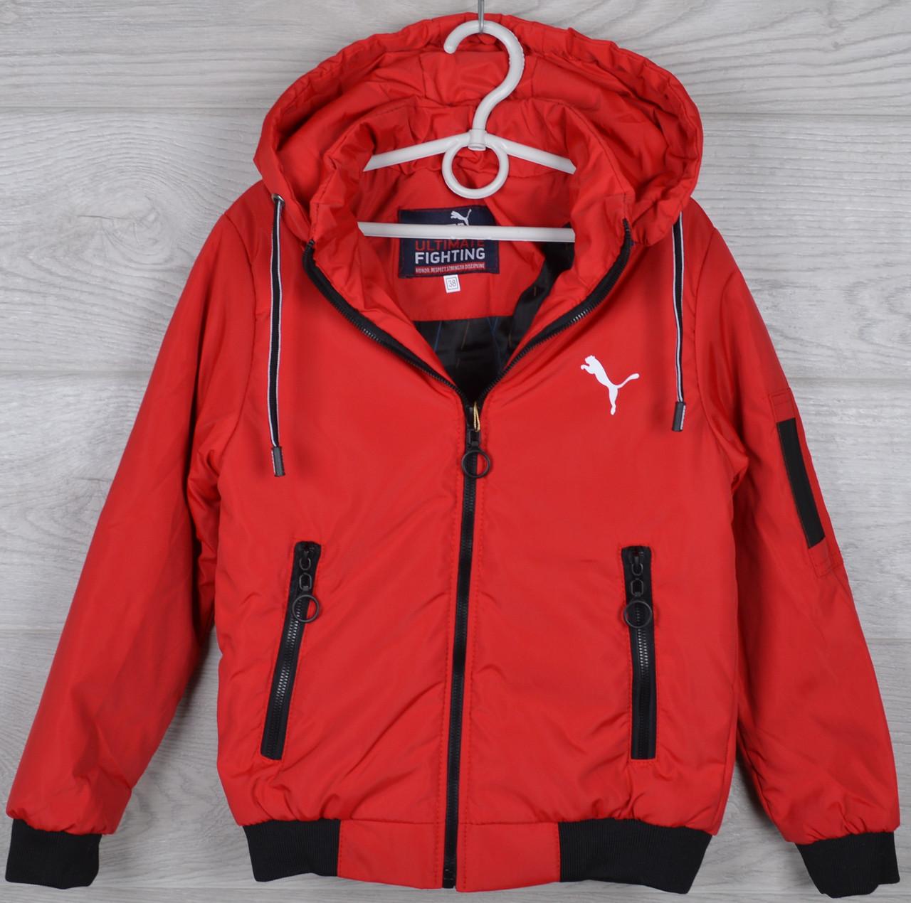 """Куртка подростковая демисезонная """"Puma реплика"""" 8-9-10-11-12 лет (128-152 см). Красная. Оптом."""