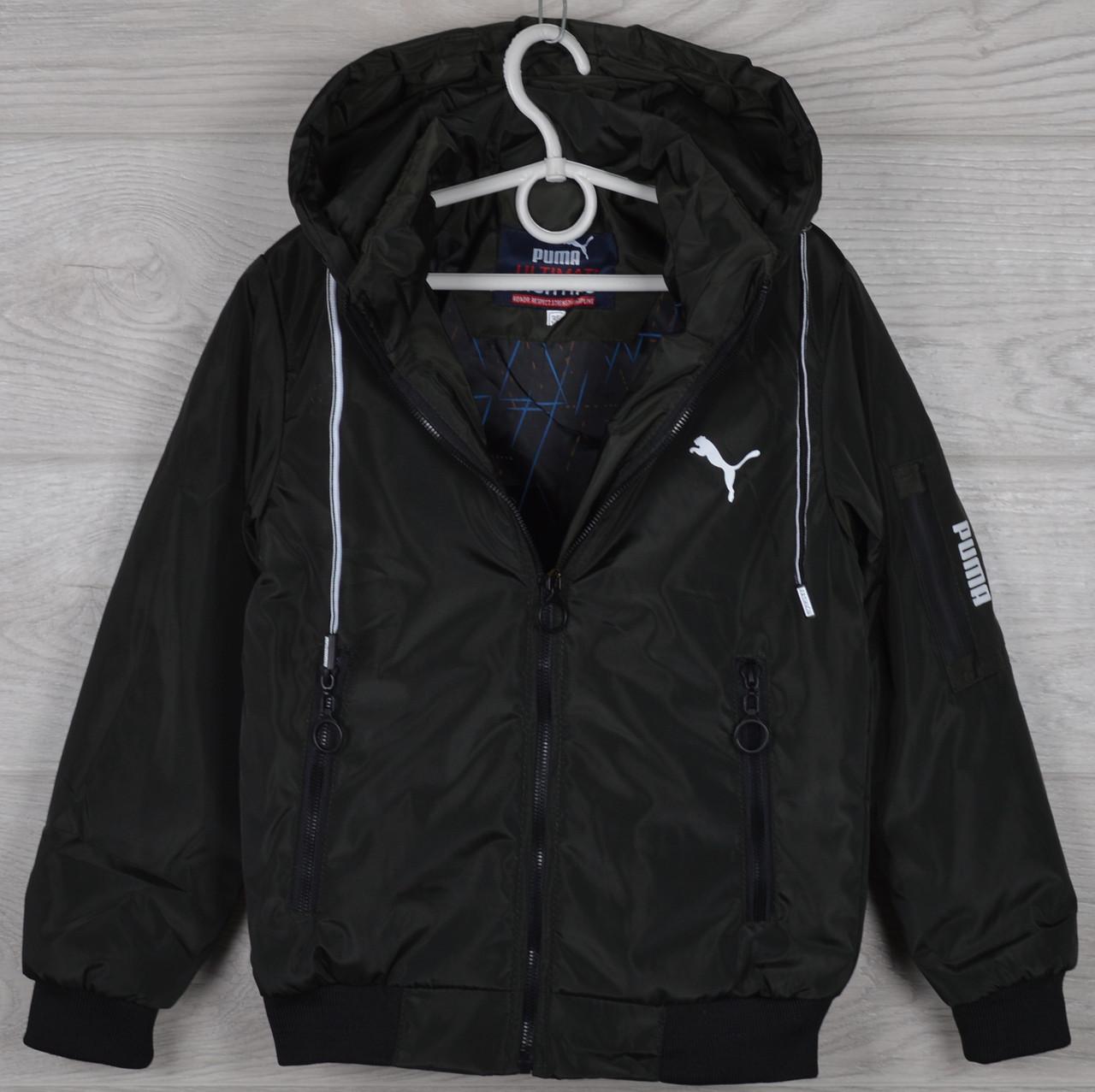 """Куртка подростковая демисезонная """"Puma реплика"""" 8-9-10-11-12 лет (128-152 см). Хаки темный. Оптом."""