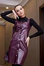 Молодёжное платье-сарафан эко-кожа, марсала, фото 2