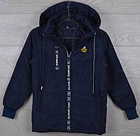 """Куртка подростковая демисезонная """"Off White реплика"""" 8-9-10-11-12 лет (128-152 см). Темно-синяя. Оптом., фото 1"""
