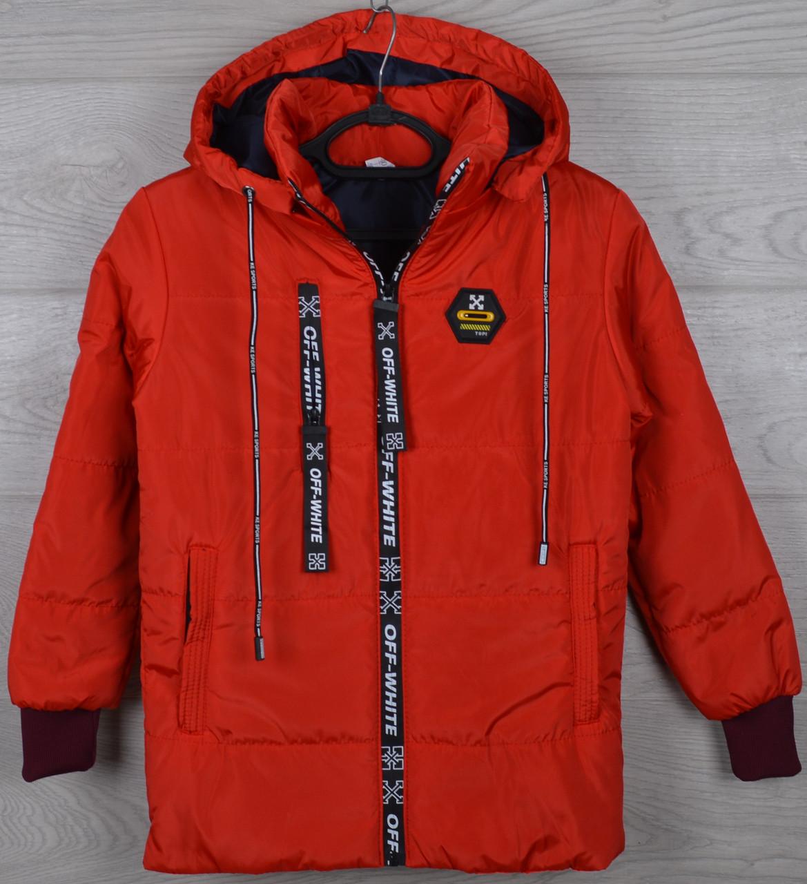 """Куртка подростковая демисезонная """"Off White реплика"""" 8-9-10-11-12 лет (128-152 см). Красная. Оптом."""