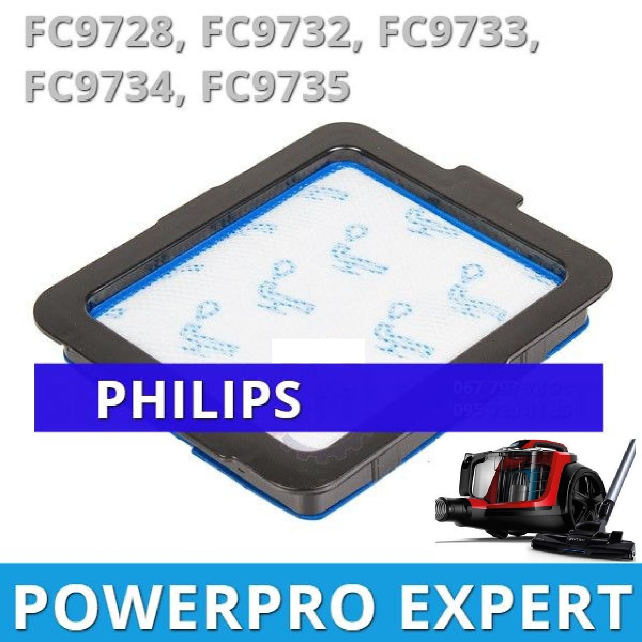 Рамка фильтра пылесоса Philips PowerpPro Expert fc9728/01, fc9729, fc9732/01, fc9733/01, fc9734/01, fc9735/01