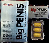 BIG PENIS ПРЕПАРАТ ДЛЯ ПОТЕНЦИИ( 12 таблеток)