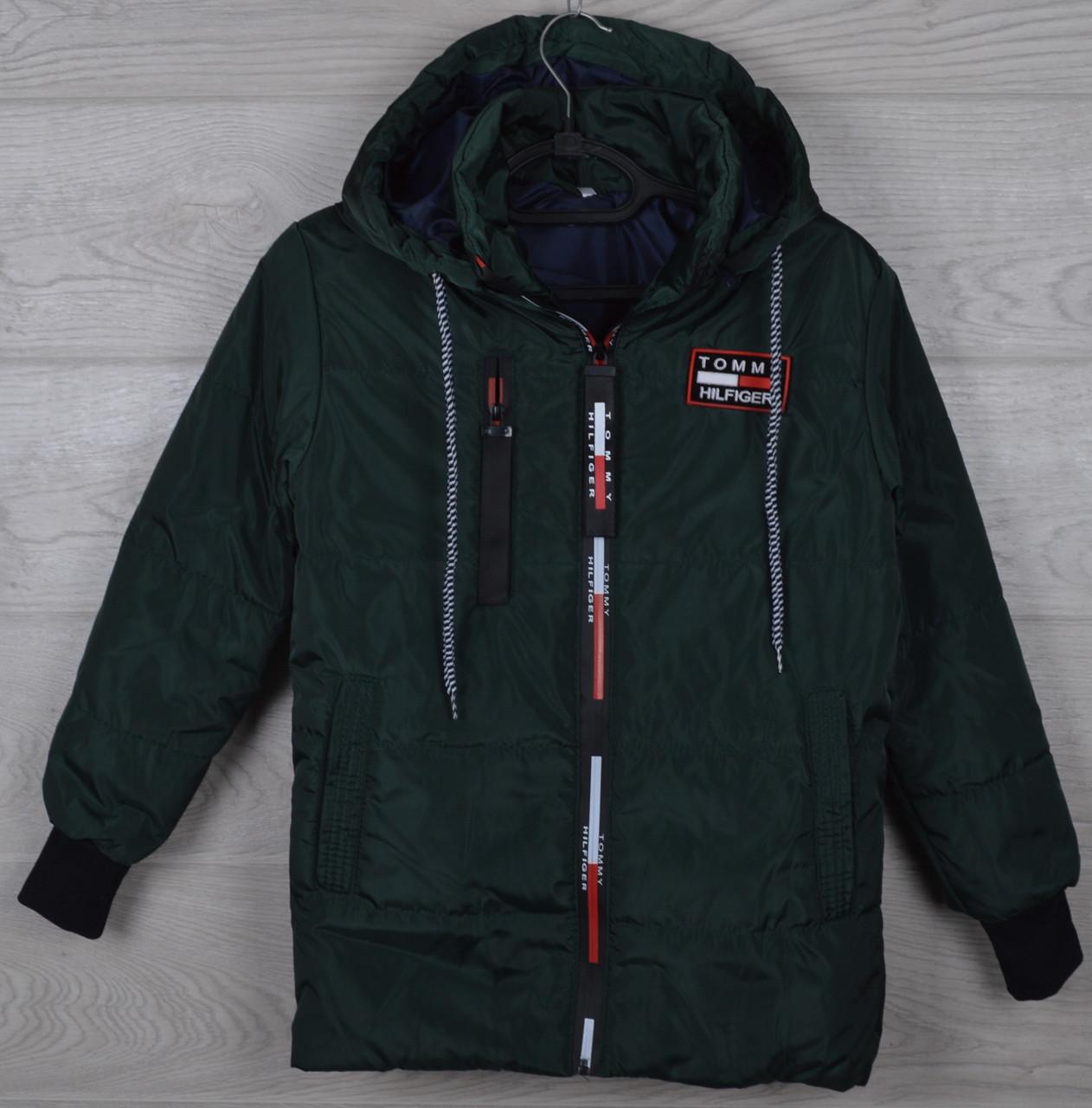 """Куртка подростковая демисезонная """"Tommy реплика"""" 8-9-10-11-12 лет (128-152 см). Темно-зеленая. Оптом."""