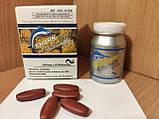Бады повышения для потенции Shark extract Акулий экстракт (10 таблеток), фото 5