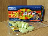 Атомная бомба (10 таблеток для потенции), фото 3