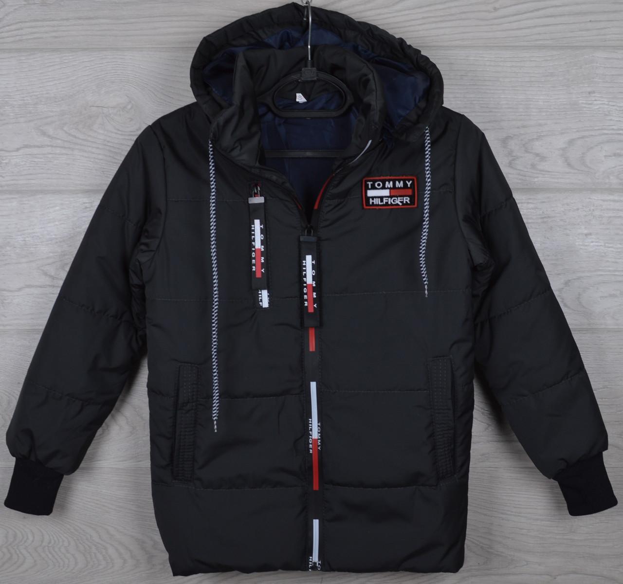 """Куртка подростковая демисезонная """"Tommy реплика"""" 8-9-10-11-12 лет (128-152 см). Черная. Оптом."""