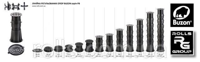 Регулируемые опоры Buzon серия PB фото террасы красивая терраса на опорах